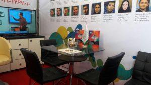 فروش ویژه نمایشگاه کتاب
