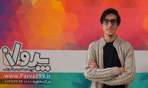محمدمهدی نسیمی / دانشجوی علوم کامپیوتر | دانشگاه صنعتی شریف - تهران | روزانه