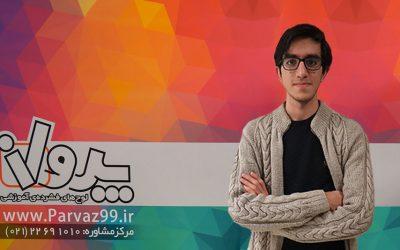 محمدمهدی نسیمی رتبه ۱۳۸ کنکور سراسری ۹۷