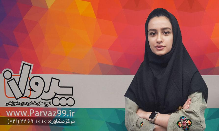 المیرا هاشمی، رشته طراحی لباس دانشگاه الزهرا