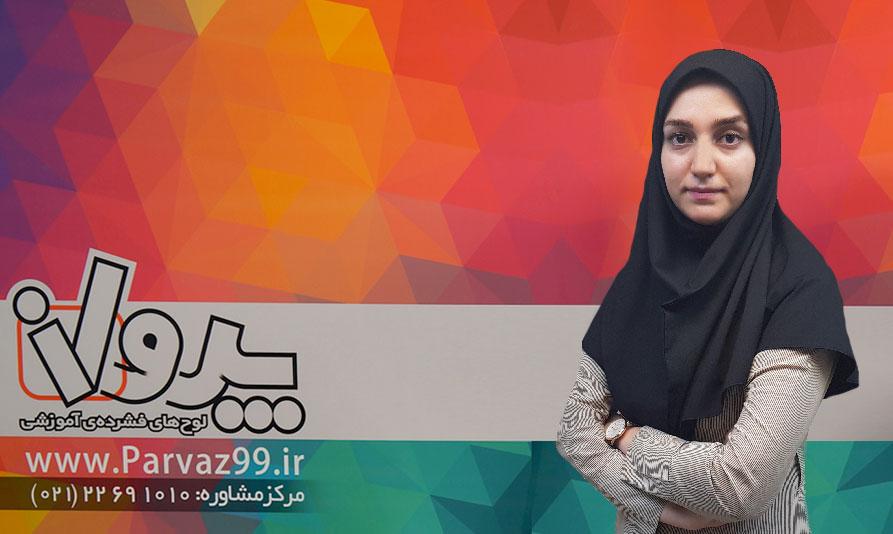 سحر احسانی، دانشجوی دکتری روانشناسی سلامت دانشگاه تهران
