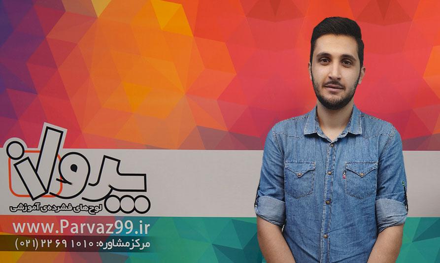 علی یزدی – دانشجوی دندانپزشکی